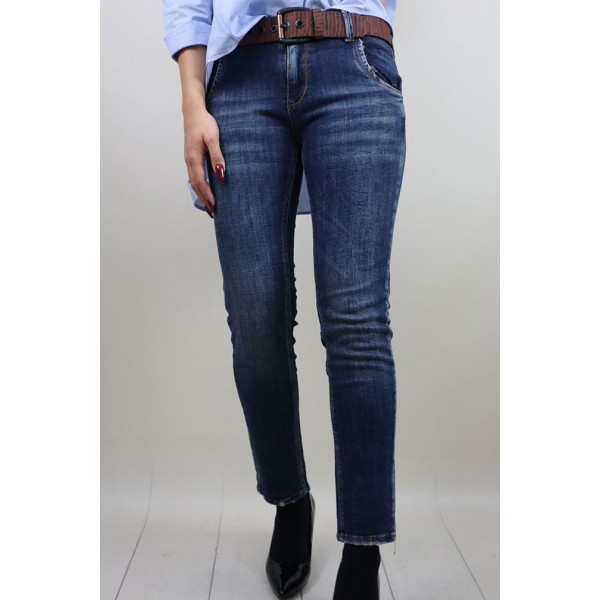 Spodnie jeansowe z paskiem