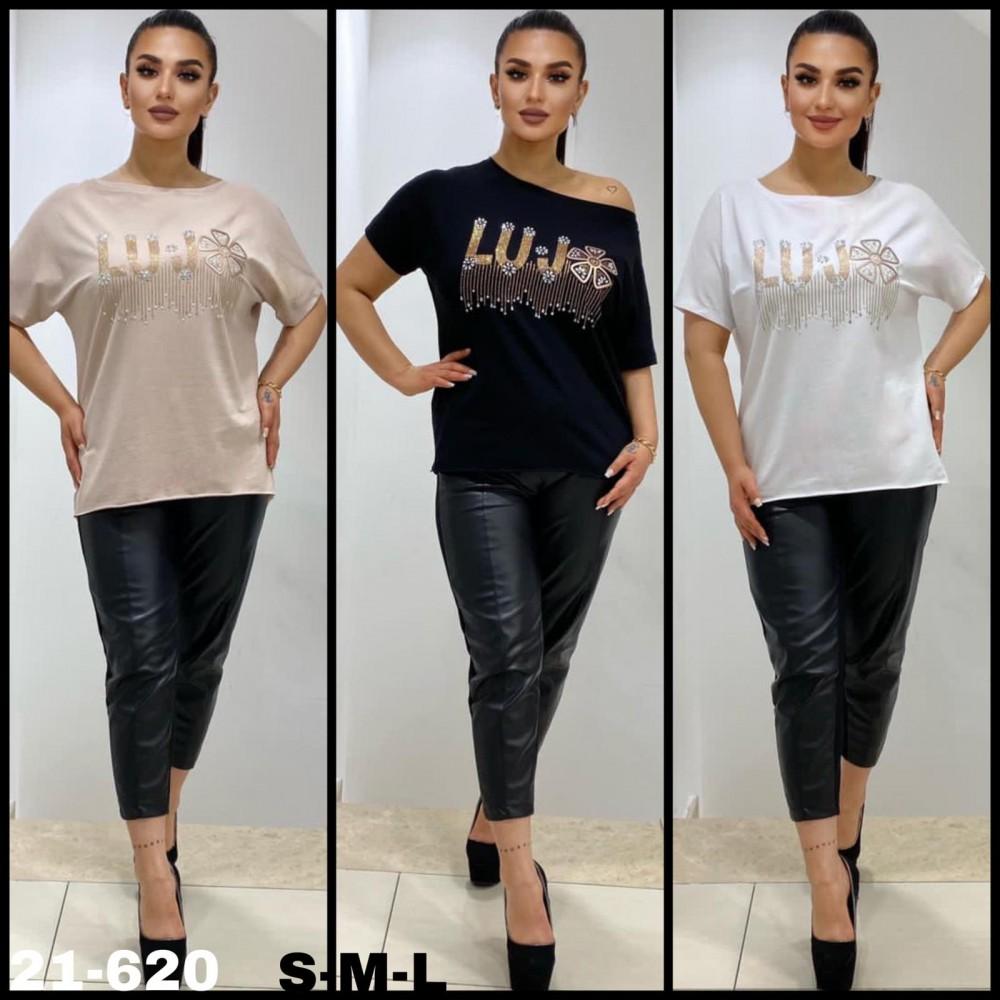 T-shirt damski ze złotym napisem i ozdobną grafiką- 4 kolory do wyboru