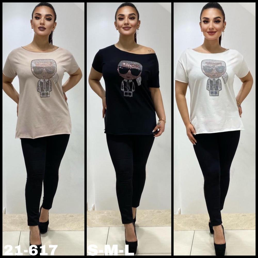 T-shirt damski oversize z grafiką Karla- 4 kolory do wyboru