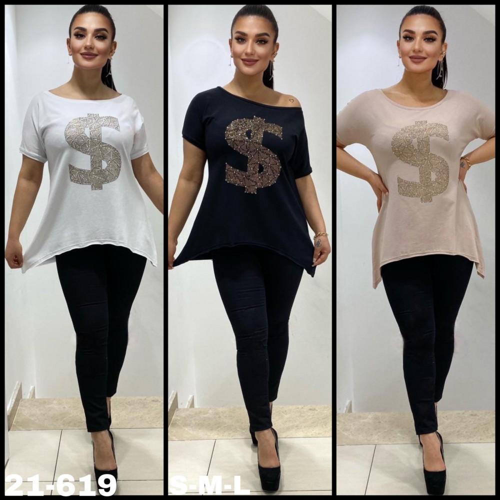 T-shirt damski oversize z dżetową złotą grafiką $- 3 kolory do wyboru