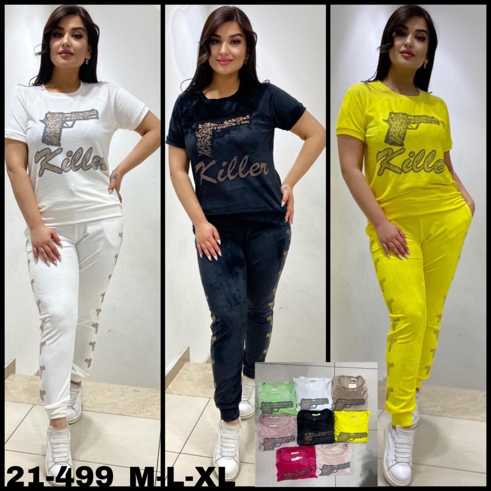 Komplet dresowy welurowy damski- spodnie i t-shirt- aż 4 kolory do wyboru